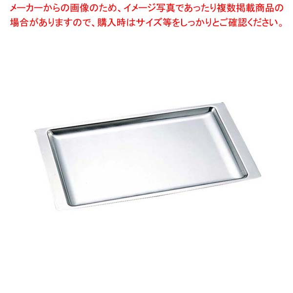 【まとめ買い10個セット品】 【 業務用 】モモ 18-8 角トレイ NO.215 410×235