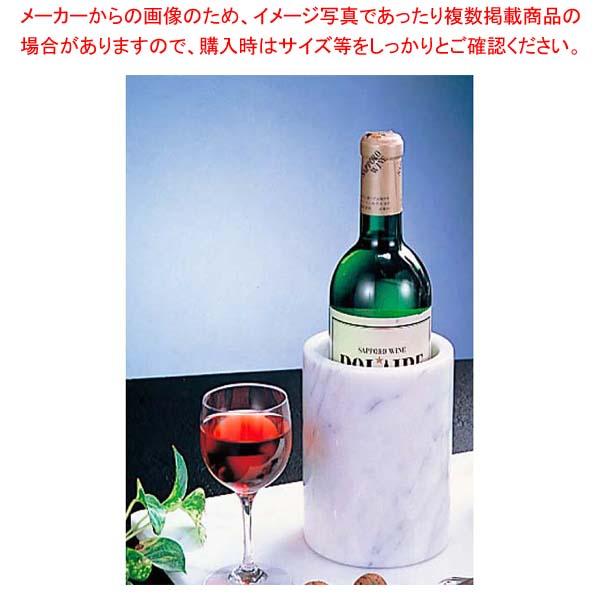 【まとめ買い10個セット品】 【 業務用 】マーブル ワインクーラー