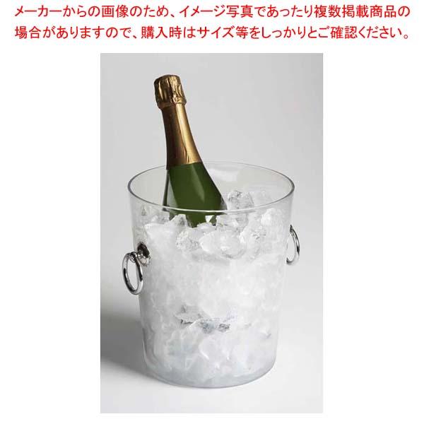 【まとめ買い10個セット品】キャンブロ ポリカーボネイト ワインクーラー WC100CW(135)【 ワイン・バー用品 】 【厨房館】