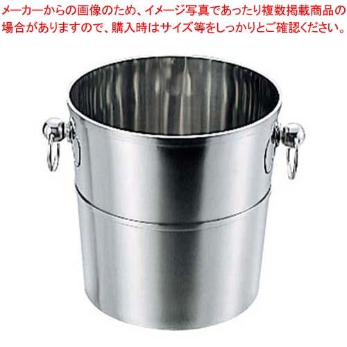 【まとめ買い10個セット品】 【 業務用 】TY 18-8 シャンパンクーラー