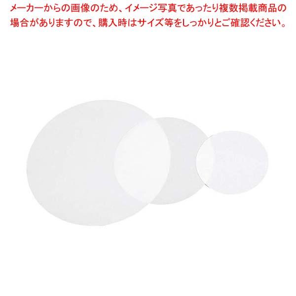 【まとめ買い10個セット品】 【 業務用 】純白デコレシート(1000枚入)8寸