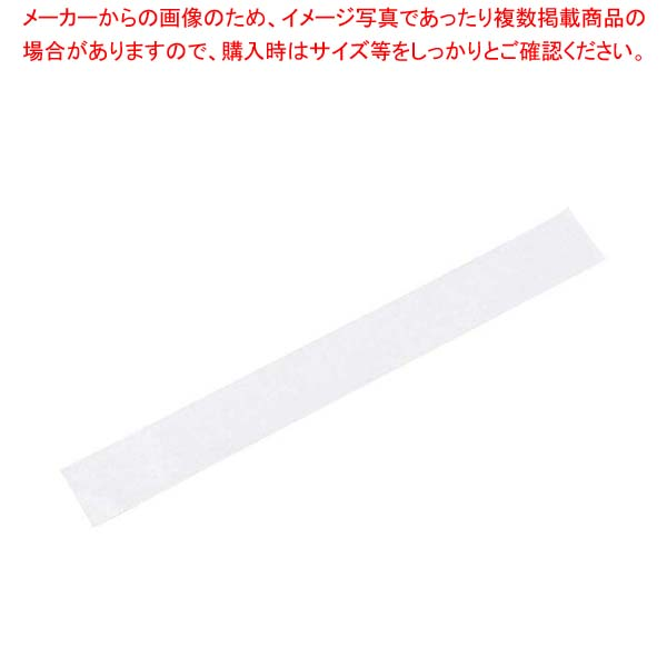 【まとめ買い10個セット品】 【 業務用 】純白デコレシートサイド(1000枚入)8寸