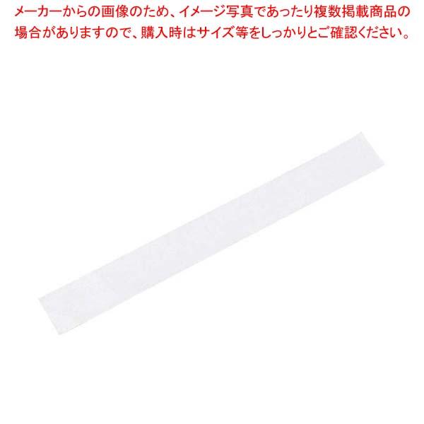 【まとめ買い10個セット品】 【 業務用 】純白デコレシートサイド(1000枚入)1尺