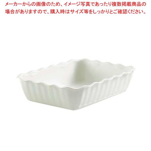 【まとめ買い10個セット品】キャンブロ デリクロック DC10(148)ホワイト【 ディスプレイ用品 】 【厨房館】