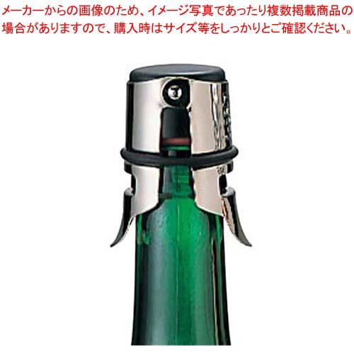 【まとめ買い10個セット品】 【 業務用 】シャンパンストッパー A