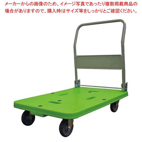 【まとめ買い10個セット品】樹脂台車(ハンドル折りたたみ式)LSK-311【 カート・台車 】 【厨房館】