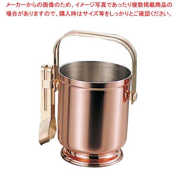 【まとめ買い10個セット品】 【 業務用 】銅 リファインド アイスペール S-1804(トング付)