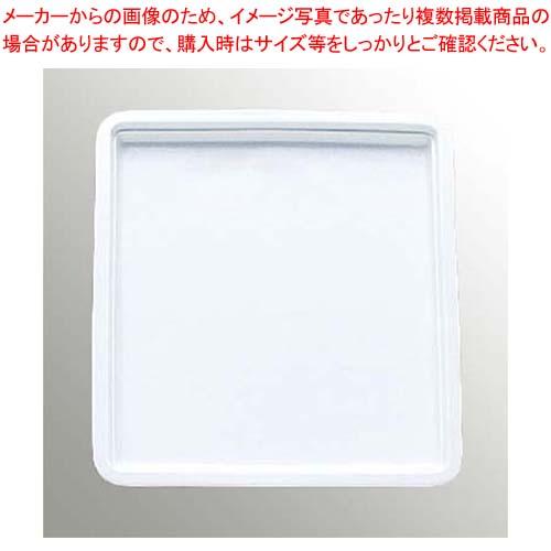 【まとめ買い10個セット品】 【 業務用 】ロイヤル ガストロノームパン 浅型 NO.625 2/3 H30mm ホワイト