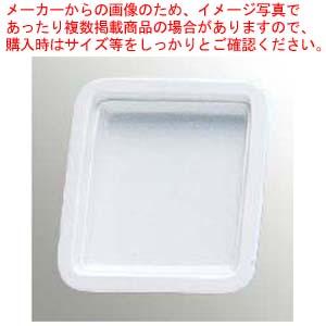 【まとめ買い10個セット品】ロイヤル ガストロノームパン 浅型 No.625 1/6 H30mm ホワイト【 オーブンウェア 】 【厨房館】