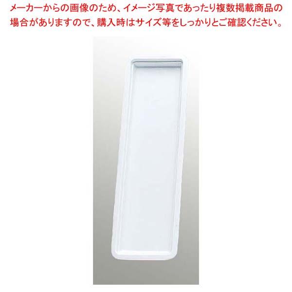 ロイヤル ガストロノームパン 浅型 No.625 2/4 H30mm ホワイト【 オーブンウェア 】 【厨房館】