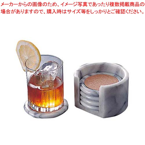 【まとめ買い10個セット品】 【 業務用 】大理石 コースターセット(6枚入)