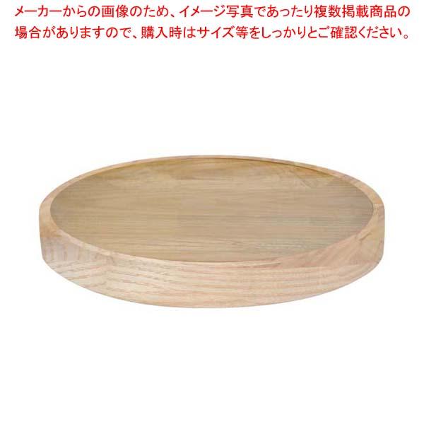 【まとめ買い10個セット品】バラエティプレート ホワイトアッシュ 130035 φ255【 和・洋・中 食器 】 【厨房館】