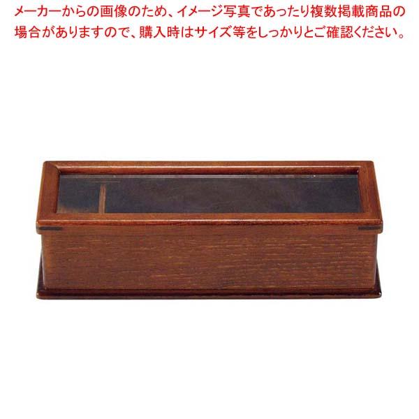 【まとめ買い10個セット品】けやき はし箱(楊枝入付)(15128)【 卓上小物 】 【厨房館】