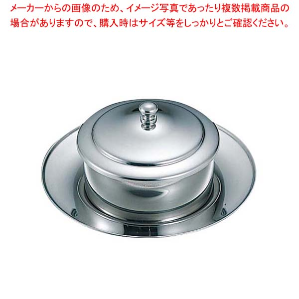 【まとめ買い10個セット品】 【 業務用 】SW 18-8 渕巻 バタークーラー