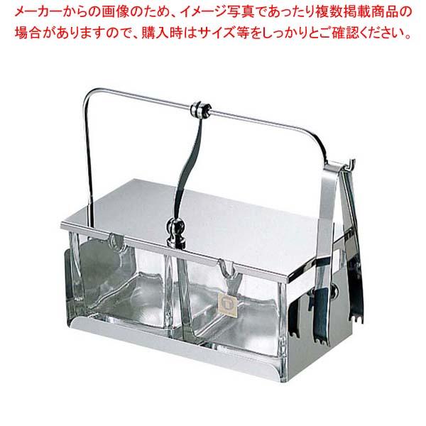 【まとめ買い10個セット品】 【 業務用 】薬味入れ #52(ガラス中子・トング付)