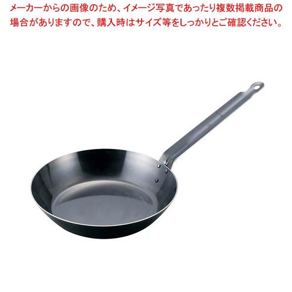 【まとめ買い10個セット品】 【 業務用 】EBM 鉄厚板 ブルーテンパー フライパン 40cm