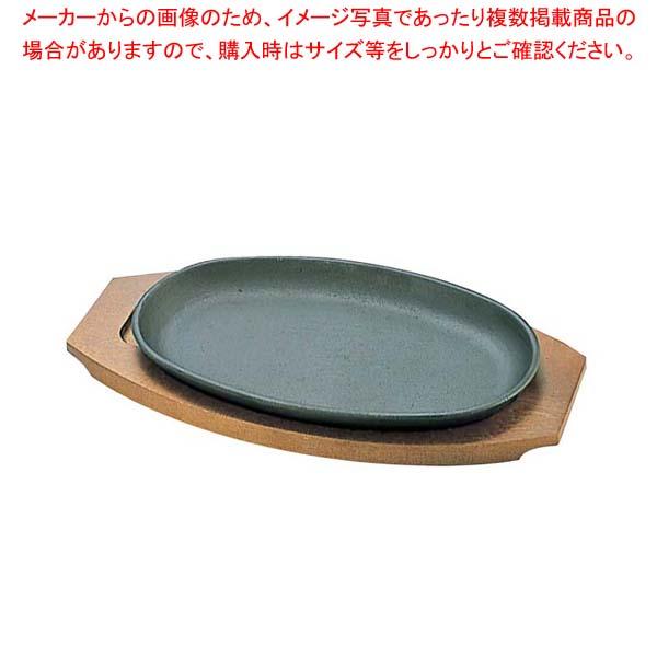 【まとめ買い10個セット品】IK 鉄 ハンバーグプレート【 卓上鍋・焼物用品 】 【厨房館】