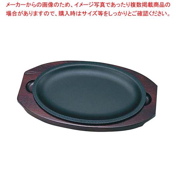 【まとめ買い10個セット品】 【 業務用 】周弘 鉄 ステーキ皿 わかば 大