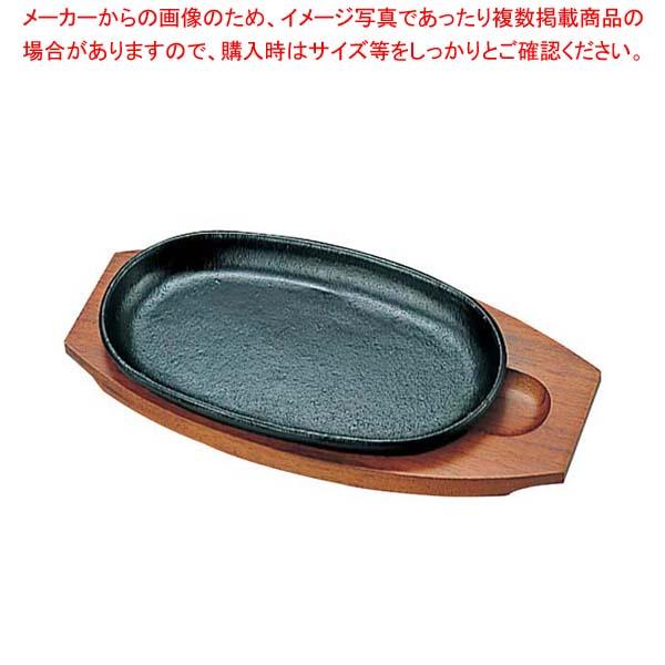 【まとめ買い10個セット品】 YK 鉄 ステーキ皿 小判 K-1 【厨房館】【 卓上鍋・焼物用品 】