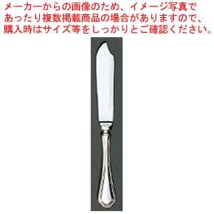 【まとめ買い10個セット品】 【 業務用 】EBM 18-8 シェルブール(銀メッキ付)フィッシュナイフ(H・H)