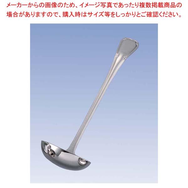 【まとめ買い10個セット品】 【 業務用 】EBM 18-8 ステファニー(銀メッキ付)スープレードル 大