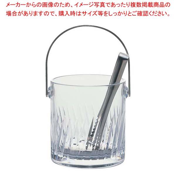 【まとめ買い10個セット品】 【 業務用 】ナックフェザー 氷入れ 56776N-2