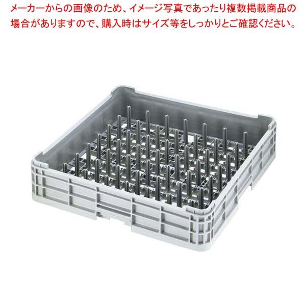 【まとめ買い10個セット品】 【 業務用 】モンブラン洗浄ラック プレート 穴無 HK-661