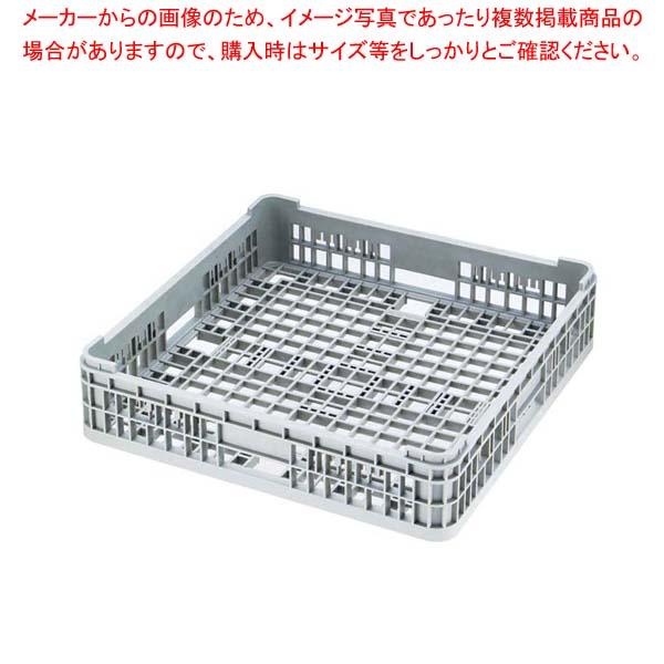 【まとめ買い10個セット品】モンブラン洗浄ラック オープン HK-881 フルサイズ【 バスボックス・洗浄ラック 】 【厨房館】