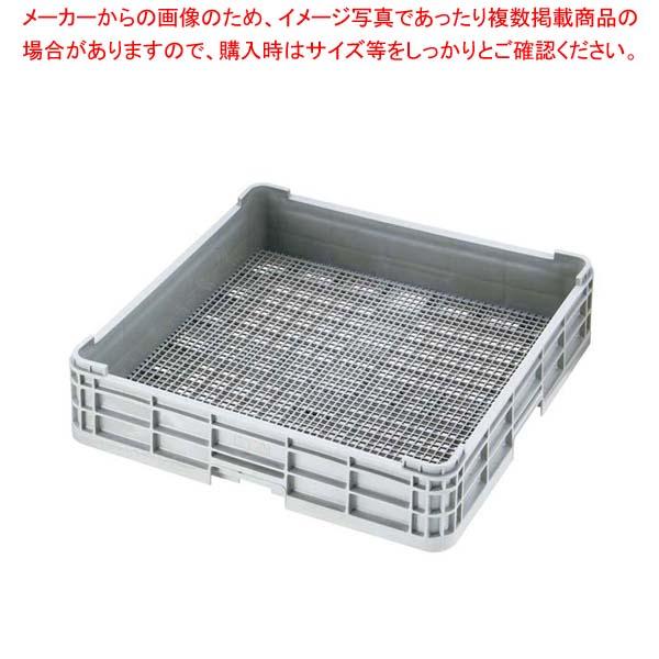【まとめ買い10個セット品】モンブラン洗浄ラック フラット 穴無 HK-661 フルサイズ【 バスボックス・洗浄ラック 】 【厨房館】