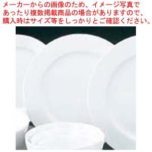 【まとめ買い10個セット品】 【 業務用 】軽量薄型 アルセラム強化食器 23cmプレート EC11-4
