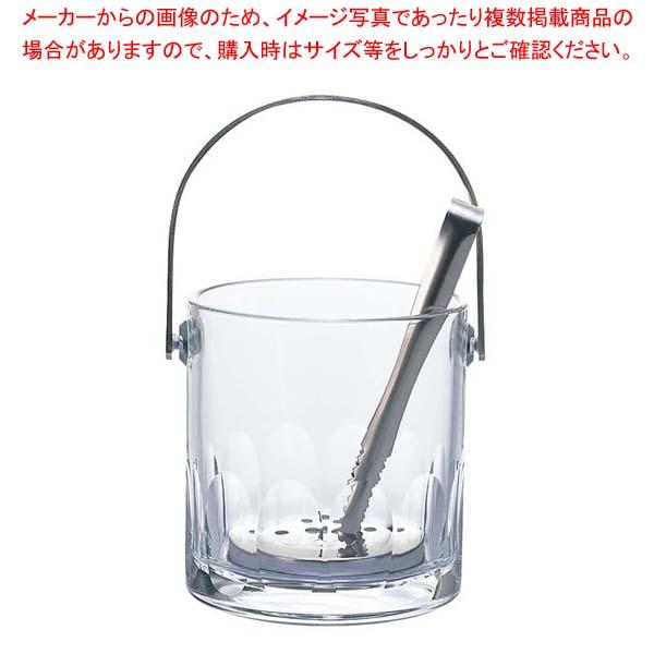 【まとめ買い10個セット品】 【 業務用 】ラウト 氷入れ 56776N-E102