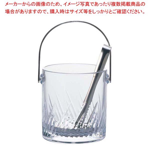【まとめ買い10個セット品】 【 業務用 】トラフ 氷入れ 56776N-E101