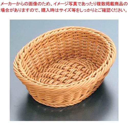 【まとめ買い10個セット品】 【 業務用 】ザリーン社 PP製 オーバルバスケットM ベージュ 560041