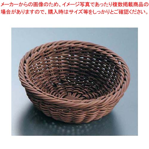 【まとめ買い10個セット品】 【 業務用 】ザリーン社 PP製 ボールバスケット ブラウン 103061