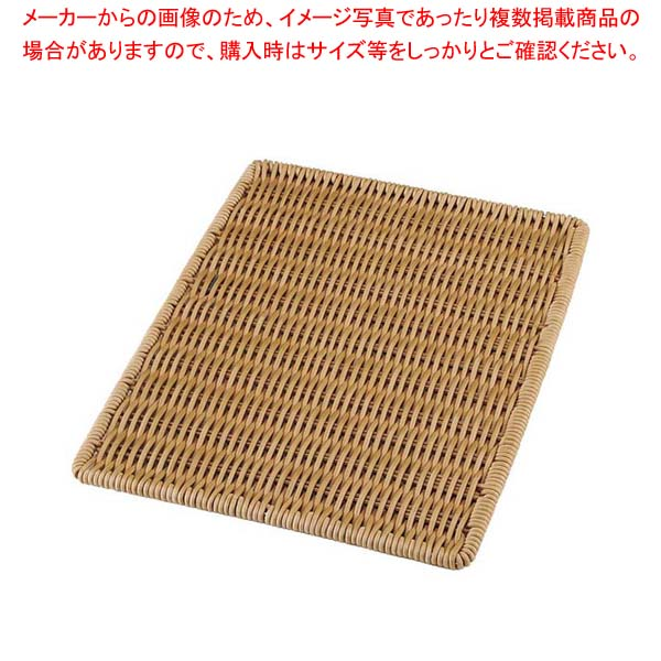 【まとめ買い10個セット品】 【 業務用 】ザリーン ブレッドボード S ベージュ 782041