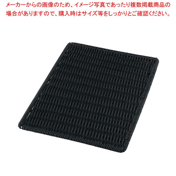 【まとめ買い10個セット品】 【 業務用 】ザリーン ブレッドボード S ブラック 782191