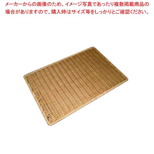 【まとめ買い10個セット品】ザリーン ブレッドボード L ベージュ 783041【 ディスプレイ用品 】 【厨房館】