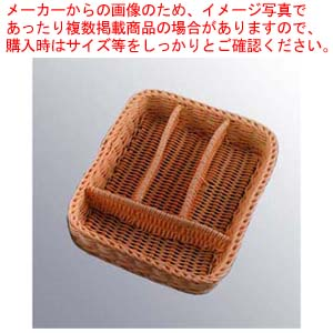 【まとめ買い10個セット品】ザリーン カトラリーボックス ベージュ 167041【 カトラリー・箸 】 【厨房館】