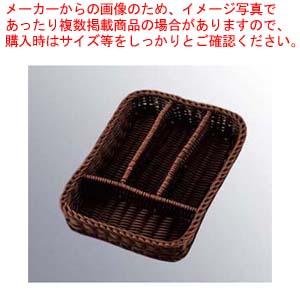 【まとめ買い10個セット品】ザリーン カトラリーボックス ブラウン 167061【 カトラリー・箸 】 【厨房館】