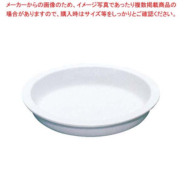 【 業務用 】スマートチューフィング専用陶器 L 1/1 11204【 メーカー直送/後払い決済不可 】