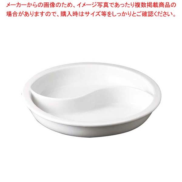 【まとめ買い10個セット品】スマートチューフィング専用陶器 L 1/2 波型 11205【 ビュッフェ関連 】 【厨房館】