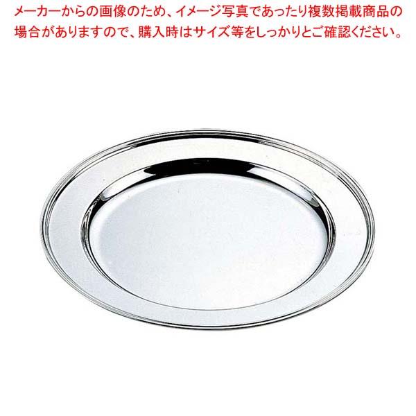 【まとめ買い10個セット品】 【 業務用 】H 洋白 丸肉皿 10インチ 三種メッキ