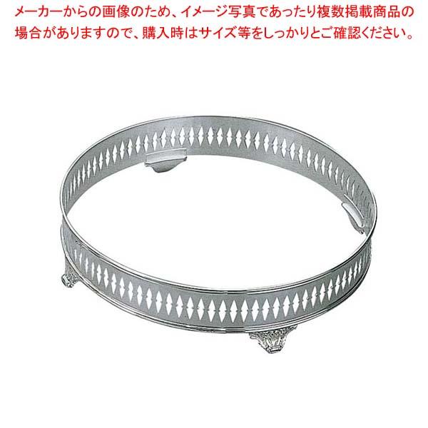 【 業務用 】H 洋白 丸型 ビュッフェスタンド足付 14吋用 三種メッキ