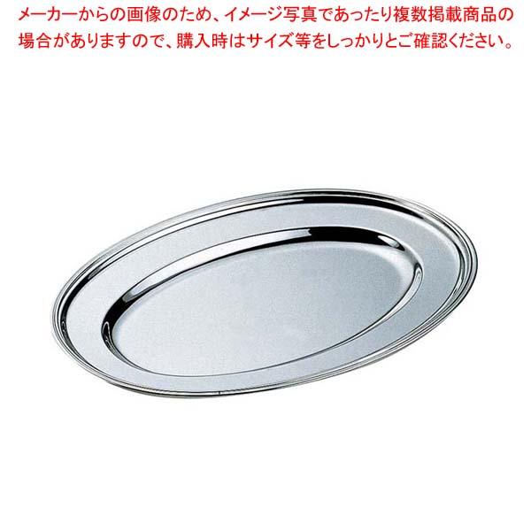 【まとめ買い10個セット品】 【 業務用 】H 洋白 小判皿 14インチ 三種メッキ