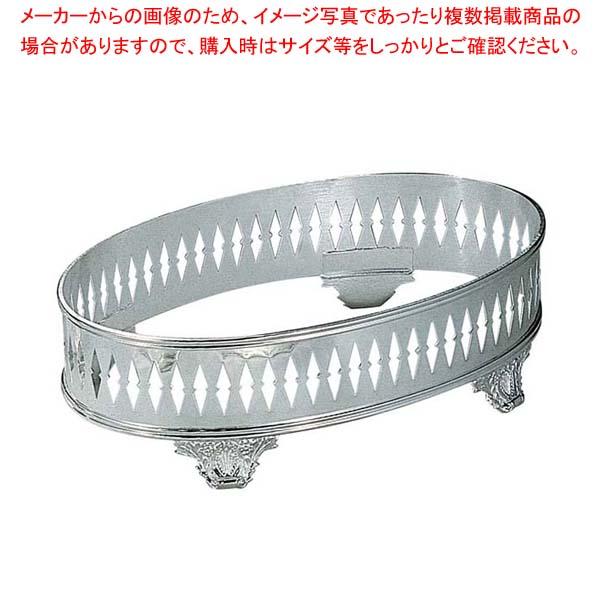 【 業務用 】H 洋白 小判型 ビュッフェスタンド足付 18吋用 三種メッキ