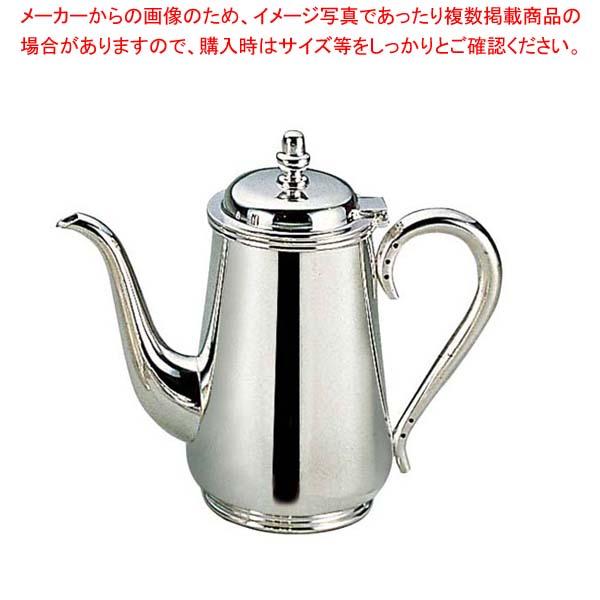 【まとめ買い10個セット品】 【 業務用 】H 洋白 東型 コーヒーポット 7人用 三種メッキ
