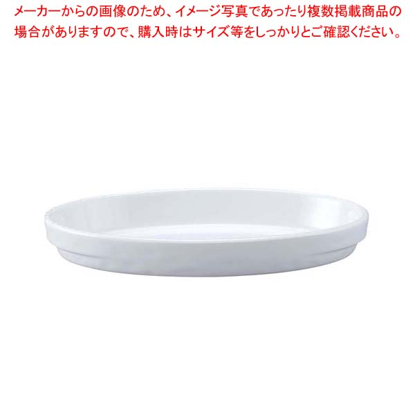 【まとめ買い10個セット品】シェーンバルド オーバルグラタン皿 9278328(3011-28)白 28cm【 オーブンウェア 】 【厨房館】