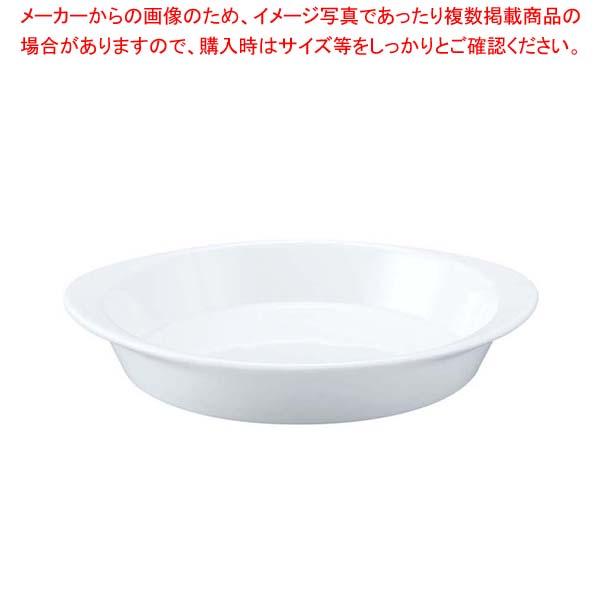 【まとめ買い10個セット品】シェーンバルド スフレ 9148266(1011-16)白 16cm【 オーブンウェア 】 【厨房館】
