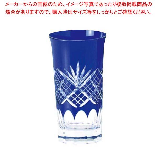【まとめ買い10個セット品】 【 業務用 】江戸切子 剣矢来・一口ビール ルリ 96-681-3