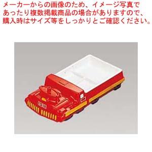 【まとめ買い10個セット品】メラミン ランチ皿 D-51 赤【 和・洋・中 食器 】 【厨房館】